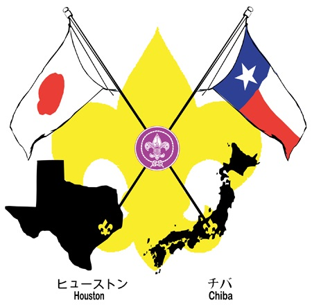 Cooperation between Boy Scouts of America and Boy Scouts of Japan http://chiba.themightymustang.com/, http://en.wikipedia.org/wiki/Scout_Motto